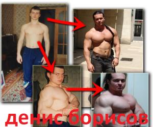 Денис Борисов фото.